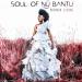 "Patricia Essong, sort son premier album ""Soul of nü bantu"""