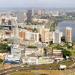 Economie : La Côte d'Ivoire abritera la Conférence internationale sur l'émergence de l'Afrique