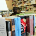 Rentrée littéraire : et si l'Afrique raflait la mise