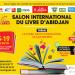 Le 11ème Salon international du livre d'Abidjan se tient du 15 au 19 mai