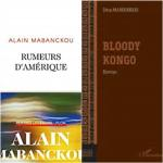 Livres : Dina Mahoungou et Alain Mabanckou en lice pour le Prix Kourouma 2021